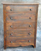 Rustic Reclaimed Wood 5 Drawer Dresser 36L x 20D 46H