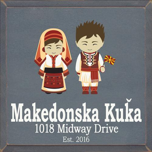 "CUSTOM Makesdonska Kuka 16"" x 16"" Multicolor Wood Sign"