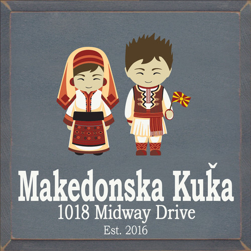"CUSTOM Makesdonska Kuka 16"" x 16"" Multicolor Wood Sign"