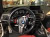 2016 BMW M235i Coupe New Parts Car B2002 (Feb 2021)