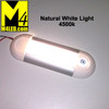 SAN9104-002 Dome / Area Light Fixture with on/off Touch Switch