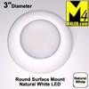 """SAN9112 3"""" Round Dome / Area Light Fixture"""