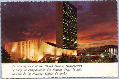 United Nations Headquarters at night