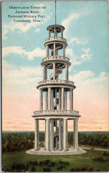 Observation Tower on Jackson Road, National Military Park
