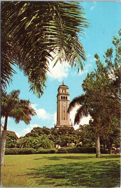 University of Puerto Rico Tower and Carillon