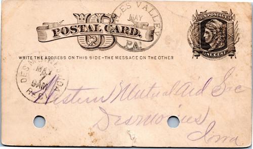 1882 postal card