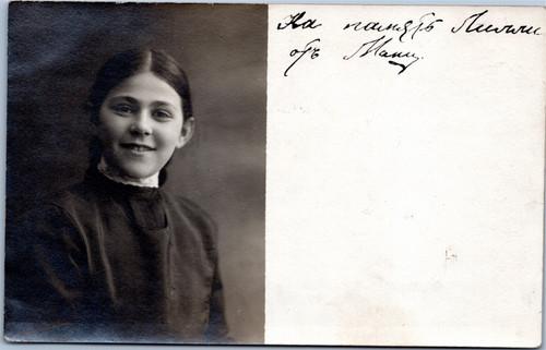 rppc girl portrait