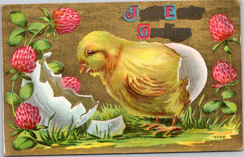 Joyous Easter Greetings - chick breaking out of egg (18-9498)