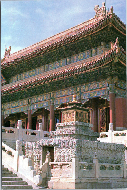 Jiang Shan She Ji - Relief at Qian Qing Cong - Place of Heavenly Purity