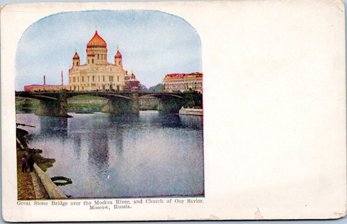 Great Stone Bridge over Moskva River and Church of Our Savior