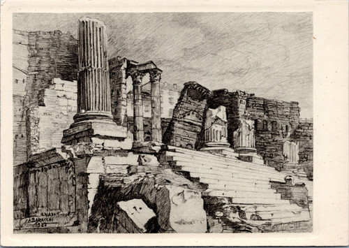 Forum of Augustus: Temple of Mars Ultor by A. Baracchi
