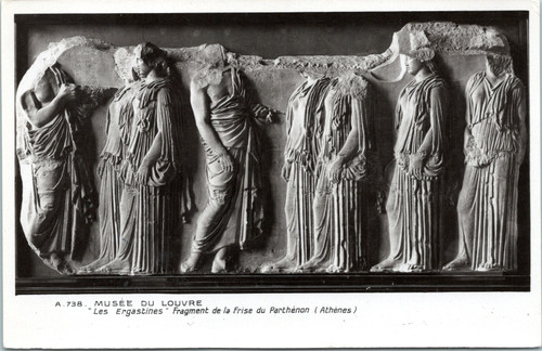 Ergastins fragment of the Parthenon frieze  (22-13-429)