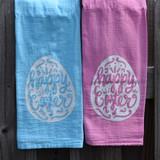 Happy Easter Kitchen Towel