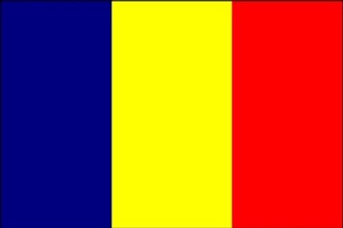 Andorra (No Seal) Outdoor Flags