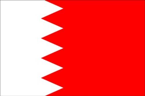 Bahrain (UN) - Indoor Flags