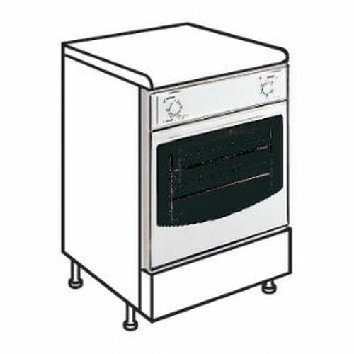 Paris Matt Grey 600mm Built-Under Oven Housing Unit