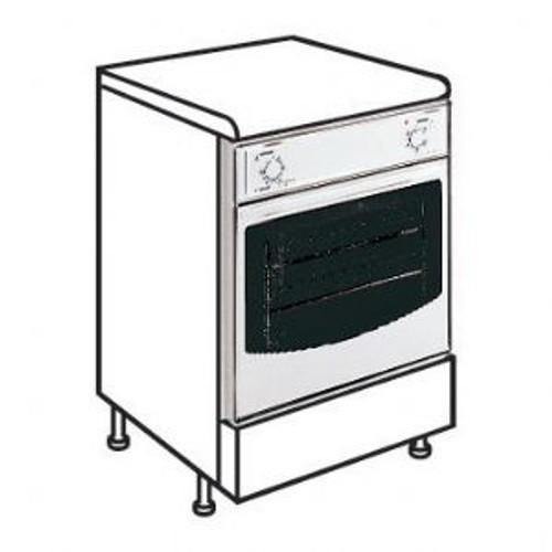Ballina Cream Slab Range 600mm Built-Under Oven Housing Unit
