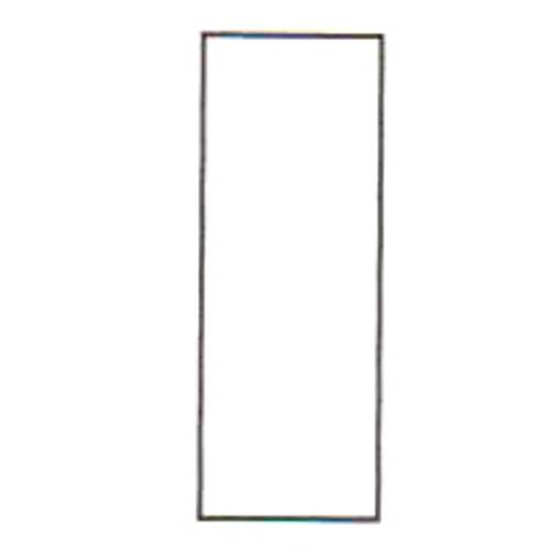 Ballina Cream Slab Range Fitters Panel 2650mm x 650mm