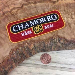 """Chamorro - Hafa Adai - Hieroglyphics Motif - 1.5"""" tall x 4 """" wide"""