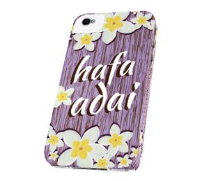 Hafa Adai (Guam and CNMI) Purple Distressed iPhone Case