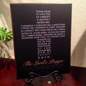 The Lord's Prayer in Chamorro Fine-Art Minimalist Plaque - Front View