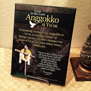 "Chamorro Trust in the Lord Fine-Art Lifetime Plaque - 8.4"" x 10.85"""