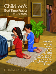 Now I Lay Me Down to Sleep Children's Chamorro Prayer Poster