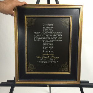 Chamorro Lord's Prayer in Rustic Gold Frame