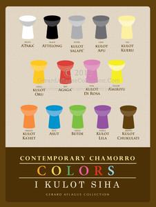 Contemporary Chamorro - Colors - 18x24 Illustration [FBO]