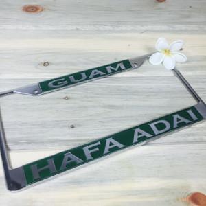 Jungle Green Hafa Adai Guam Chrome License Plate Frame
