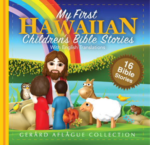 My First Hawaiian Children's Bible Stories Book
