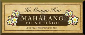 Gift Plaque - Hu Guaiya Hao - Mahalang - Plumeria Bouquet