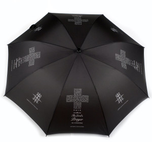 Chamorro (Guam/CNMI) Lord's Prayer Tribe Brand 54 Inch Umbrella