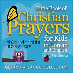 Little Book of Christian Prayers for Kids in Korean and English (English and Korean Edition)