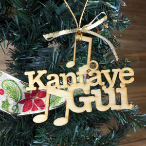 Kantaye Gui - Guam and CNMI Chamorro Christmas Tree Ornament