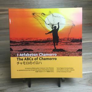 I Atfabeton Chamorro: The ABCs of Chamorro (paperback)