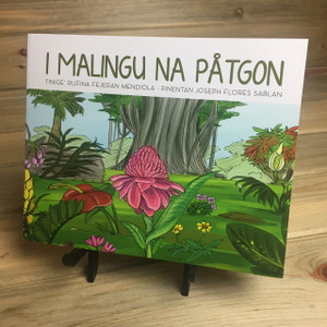 I Malingu na Pê‰tgon (The Lost Child) (Chamorro) - Paperback