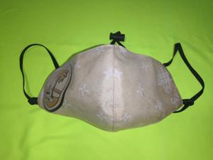 Golden Guam Seal Latte Stone Patterned Face Mask