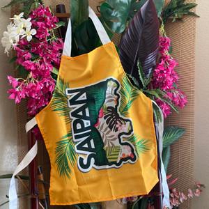 Saipan light-weight, short-cut apron