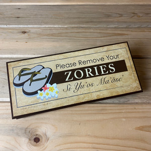 Please Remove Your Zories Plaque