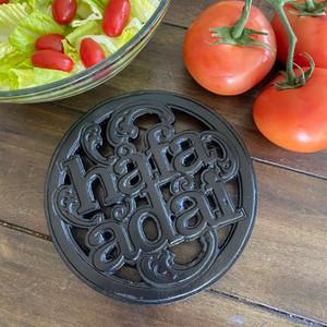 Hafa Adai (Guam and CNMI) Kitchen Hot Pot Wrought-Iron Trivet