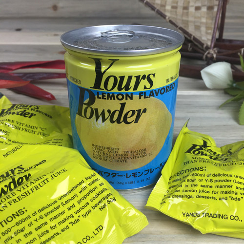 Flavored Lemon Powder (Yours) - A Guam and CNMI Favorite
