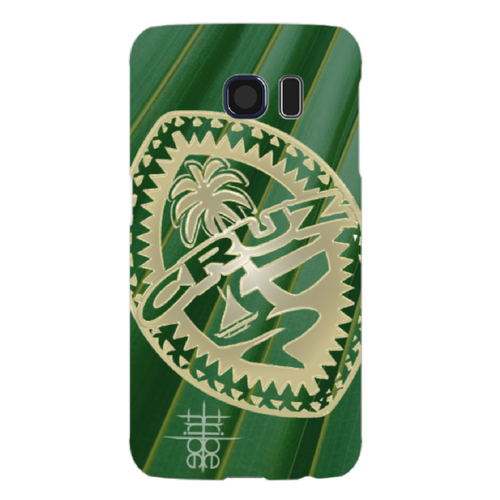Personalized Samsung Phone Case - All Models