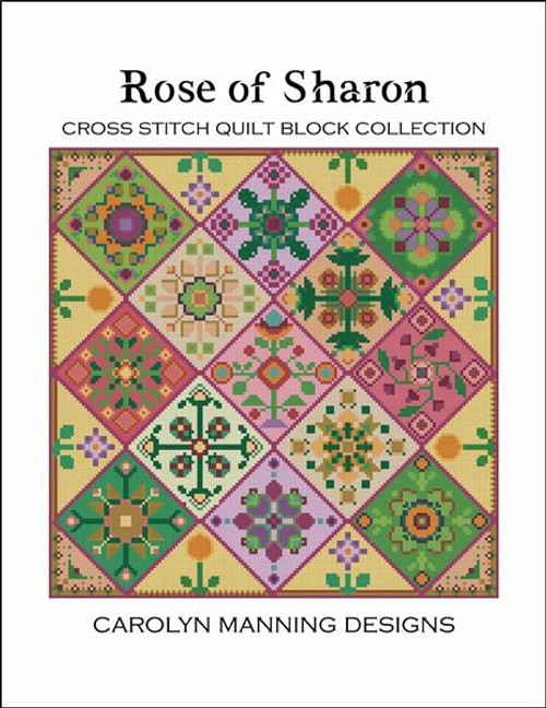 Rose of Sharon Counted Cross Stitch Pattern
