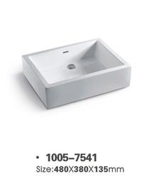 """Nebraskian 18"""" Vessel Sink"""