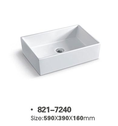 "Santa Fe 23"" Vessel Sink"