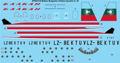 1/144 Scale Decal Balkan Bulgarian Airlines Ilyushin IL-18