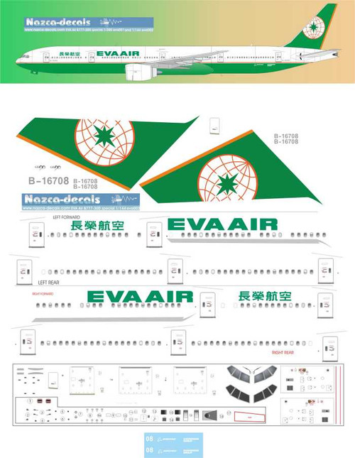 1/144 Scale Decal Eva Air B777-300