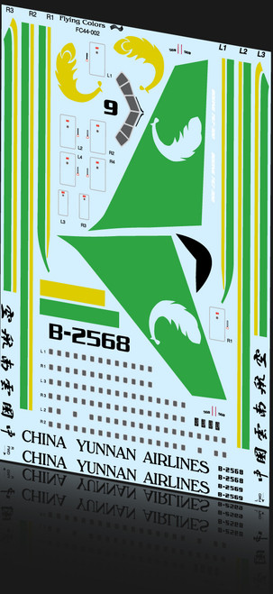 1/144 Scale Decal China Yunnan 767