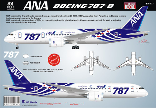 1/144 Scale Decal ANA 1st Boeing 787-8